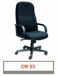 Kursi Kantor Carrera Type CM 03