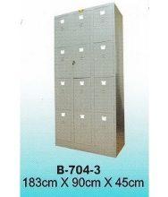 Locker 4 Pintu Brother Type B-704